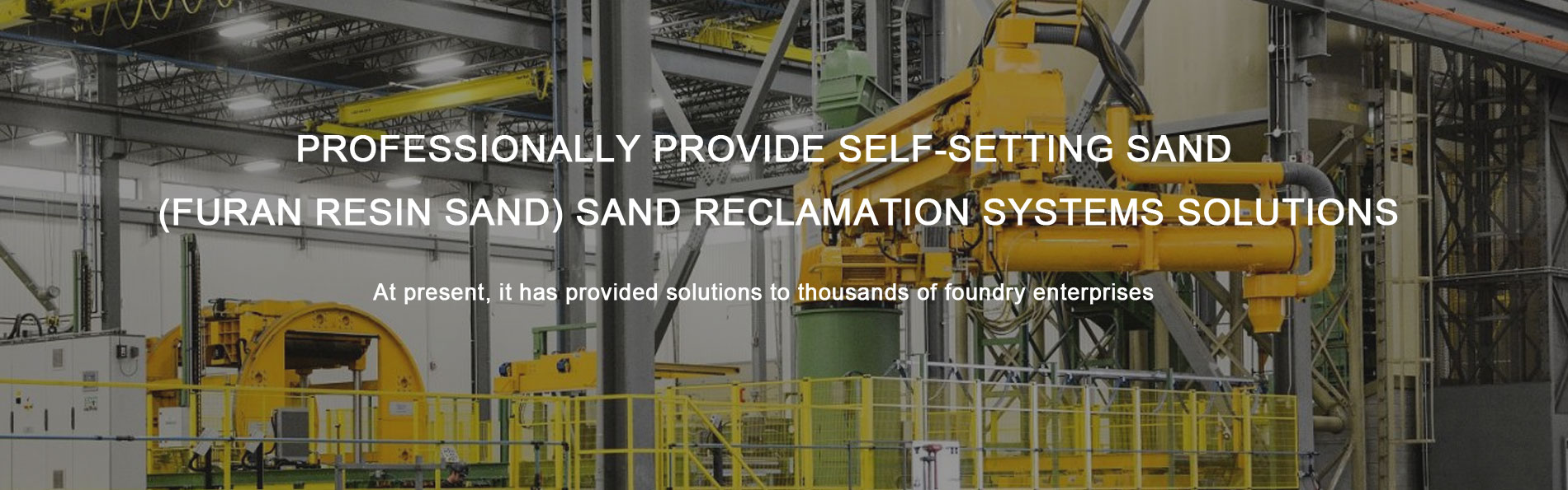 Professionally provide self-setting sand (furan resin sand) Sand Reclamation Systems solutions